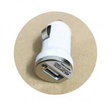Автомобильное зарядное  устройство HHT-003