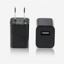 Зарядное устройство A1265