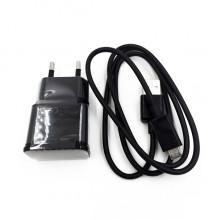 Универсальное зарядное устройство в комплекте  U90EWE