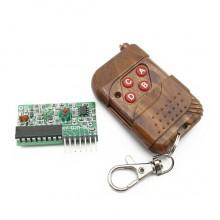 315 мГц 4х кнопочный пульт с приемником